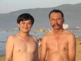 Với Ninh