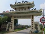 Đường vào lăng Nguyễn Huỳnh Đức