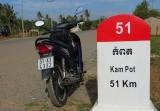 Prek Chak