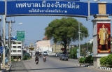 Thành phố Chantaburi kính chào quý khách