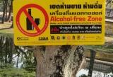 Bia rượu bị cấm khắp nơi