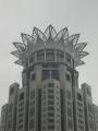 cao ốc Thượng Hải