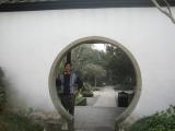 Khu vườn cổ