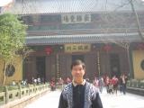 Sân chùa