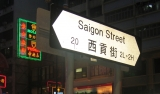 Con Đường Mang Tên Saigon