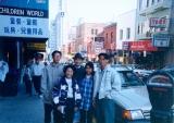 Khu phố Tàu ở San Francisco