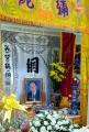 Nhà giáo, nhà văn Huỳnh Kim Bửu qua đời