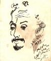 Chân dung Thái Bá Vân (ký họa trên giấy - 1979)