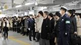 Japan 3/2011