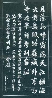 PhongKieuDaBac6